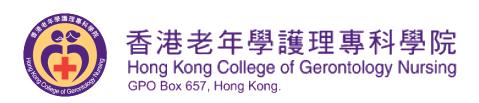 香港老年學護理專科學院